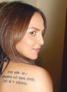 Isha Deol mantra tattoo